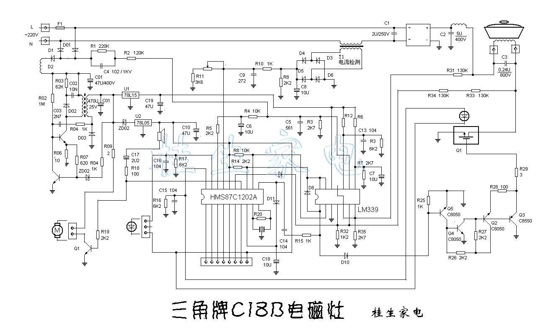 三角牌电磁炉c-20f60电路图
