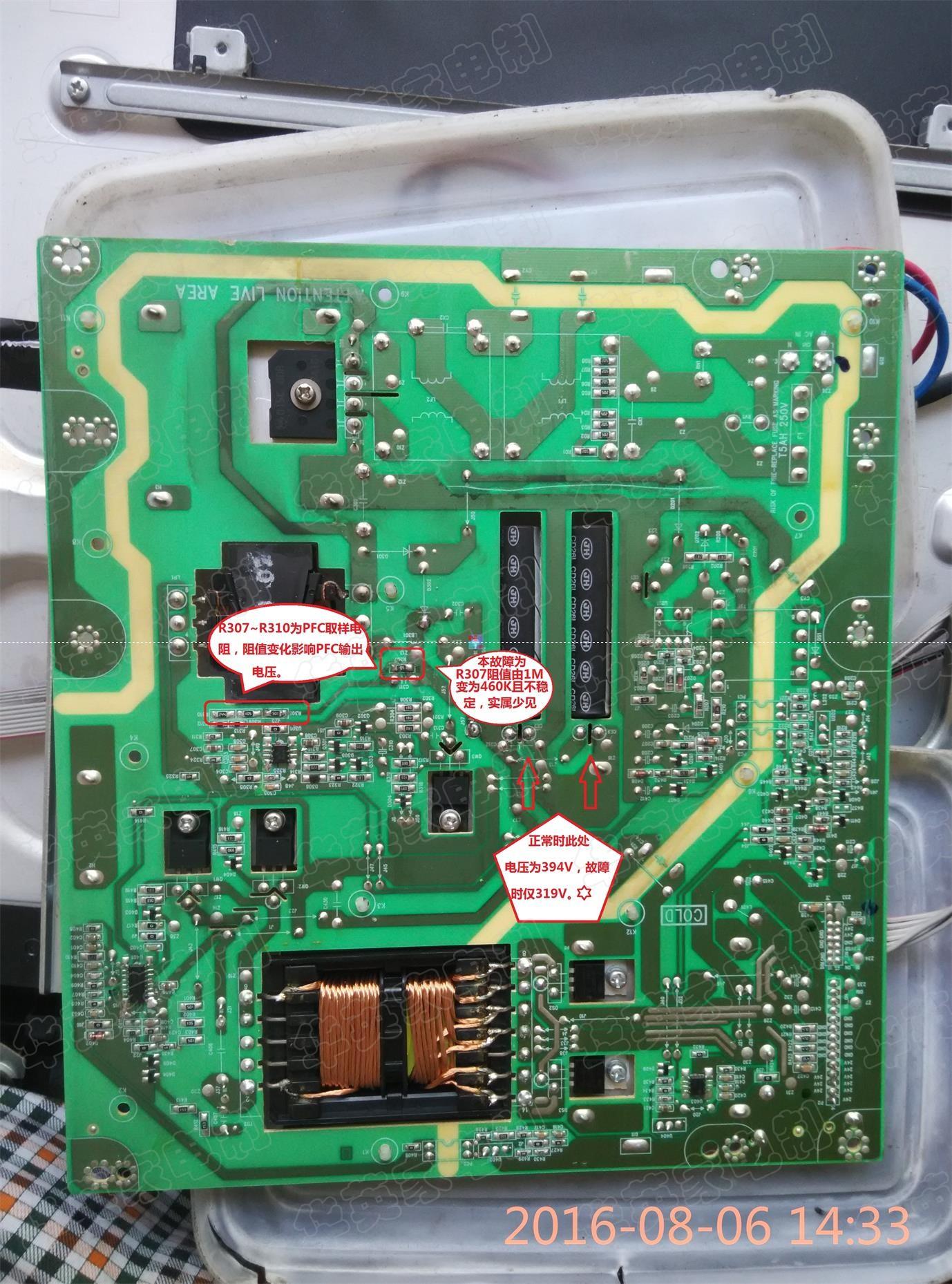 viper22a电路图第4脚稳压管