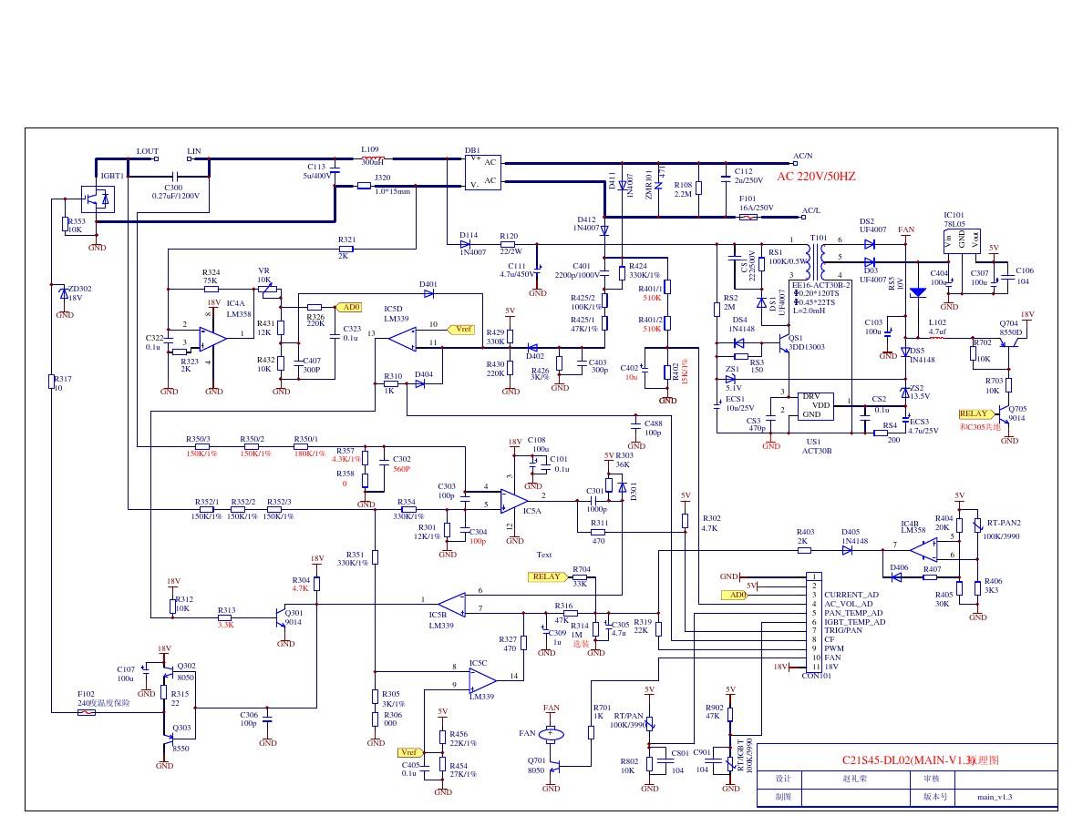 苏泊尔电磁炉c21电路图