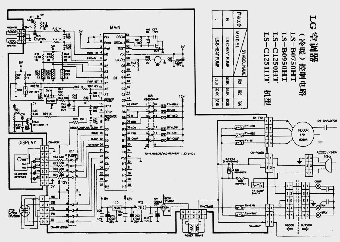 lg(冷暖)空调控制板电路图