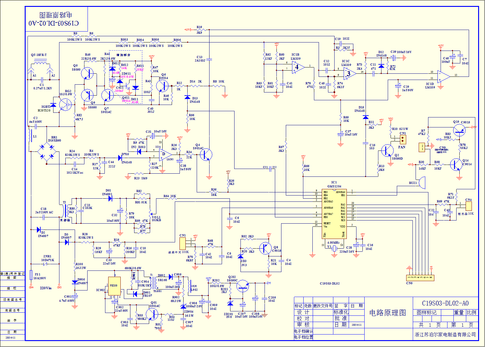 格力空调变频电路图_电路图分享